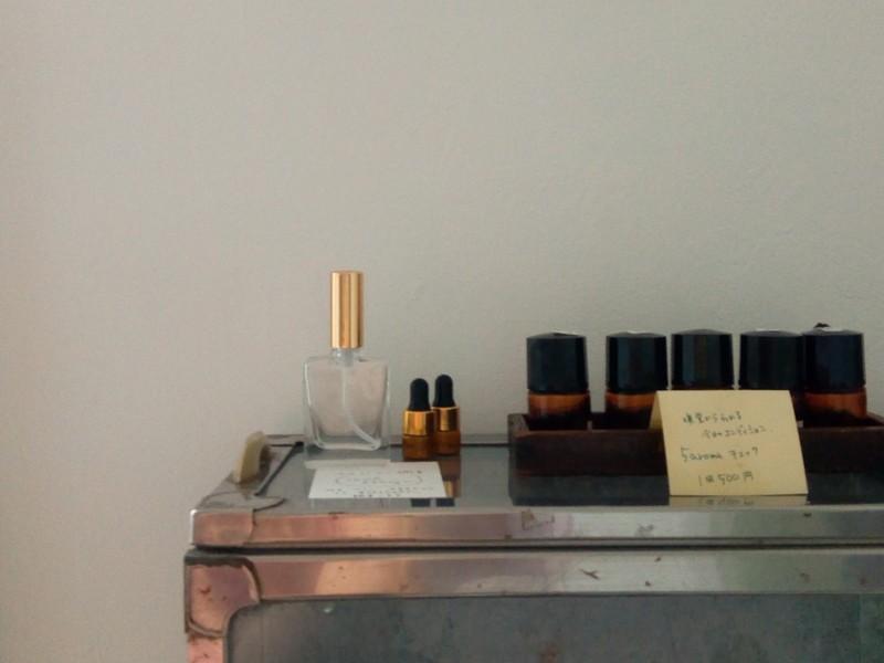自分だけの「いい」香りをつくる。アロマ香水レッスンの画像
