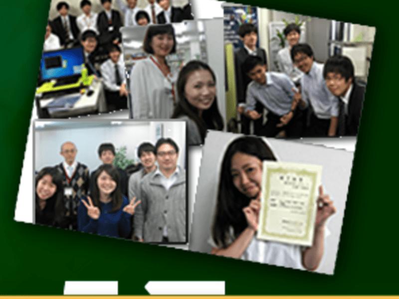 【名古屋】スクールが運営!初心者のためのWordPress講座の画像