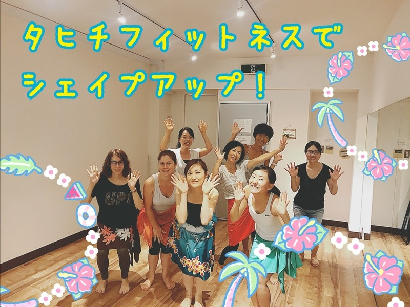 ポリネシアンフージョンダンス・ワークショップの画像