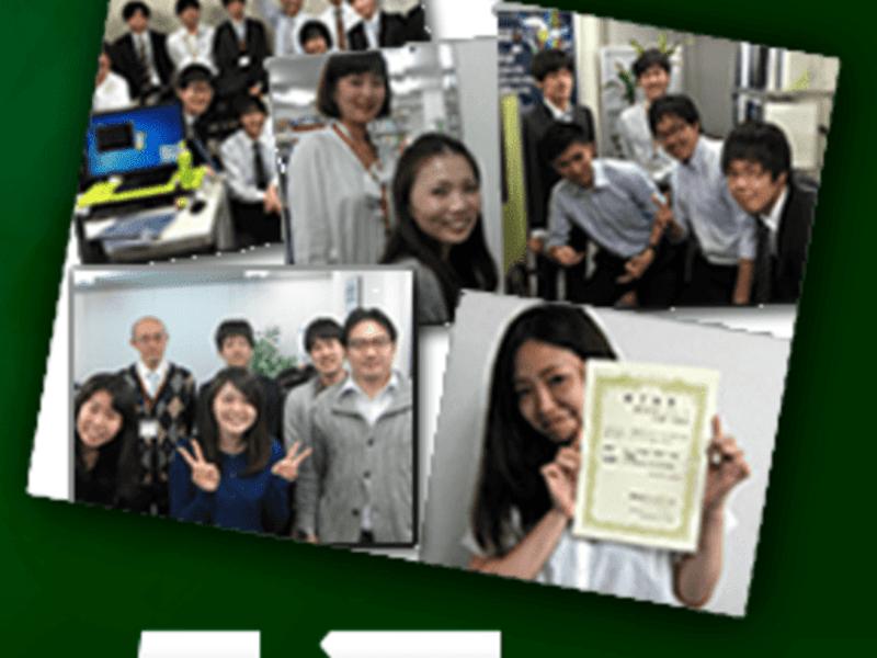 【仙台】スクールが運営!実践型・仕事で使えるExcel1日集中講座の画像