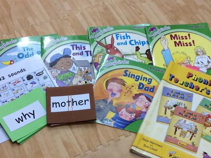 小学校教員のための英語発音の不安解消、上達方法を知るセミナーの画像