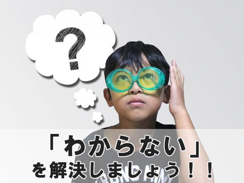 神戸開催【初心者向け】2時間集中 ブログで始める副業講座の画像