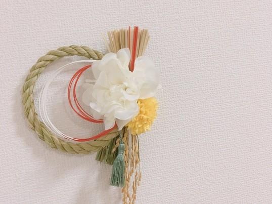 ★お子様連れさんも大歓迎★ お花を選んで♪越後魚沼しめ縄飾りの画像