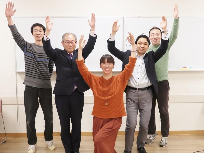 【東京】U理論でメンタルヘルスケア講~感情解放 編~の画像