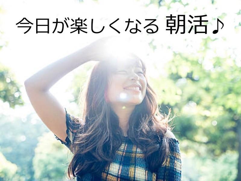【オンライン】予防医学朝活の画像