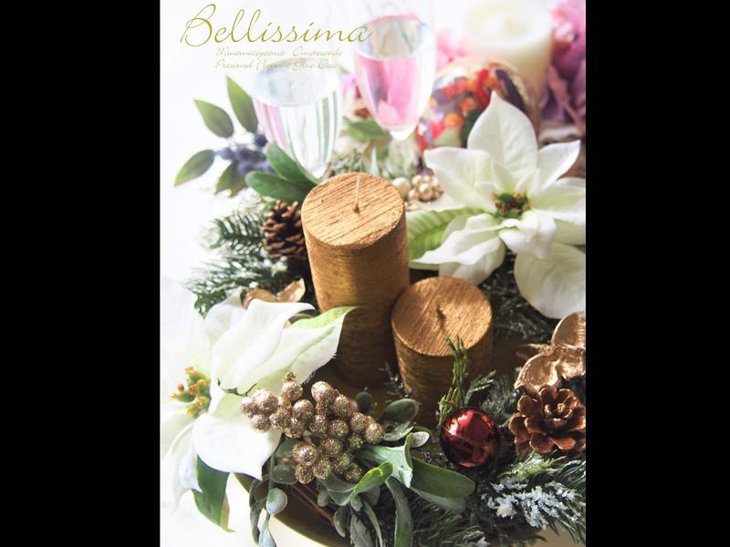 クリスマスリースレッスンの画像