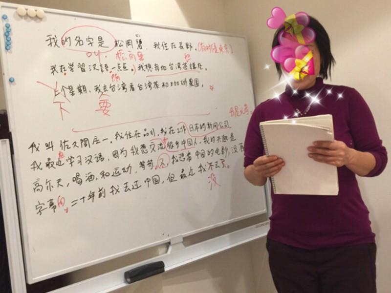 カラオケで覚える中国語の画像