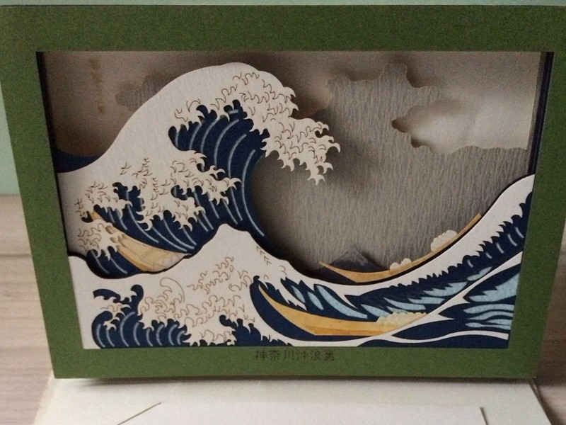 紙切り絵で表す〜葛飾北斎と江戸文化〜の画像