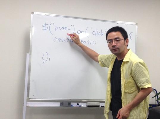 マンツーマンで学ぶ!jQuery講座《入門編》の画像