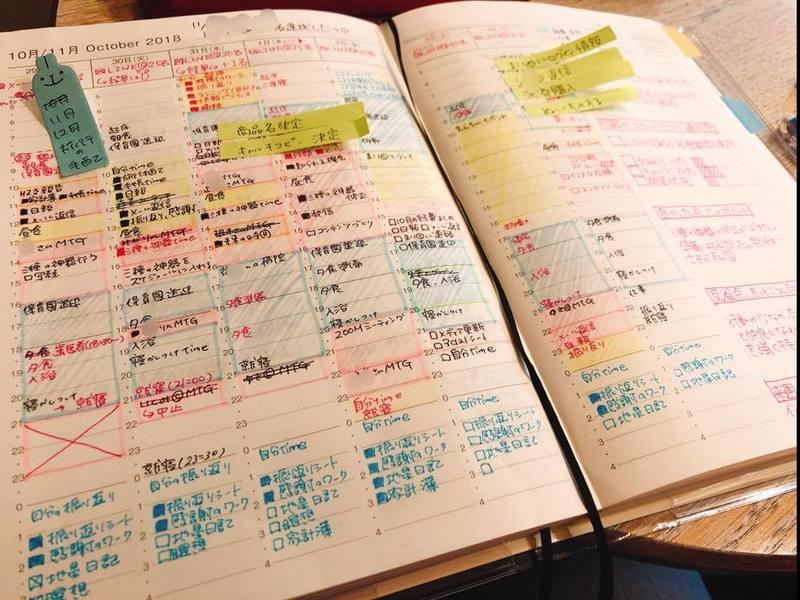 手帳でお金は増やせる「¥満手帳」作成講座(20代〜40代女性限定)の画像