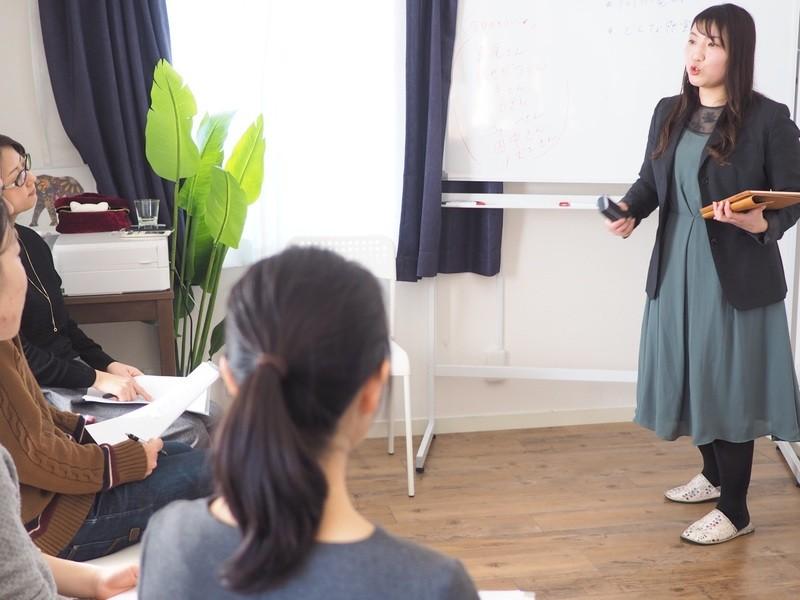 コミュニケーション能力をワンランク上げるNLP実践講座の画像