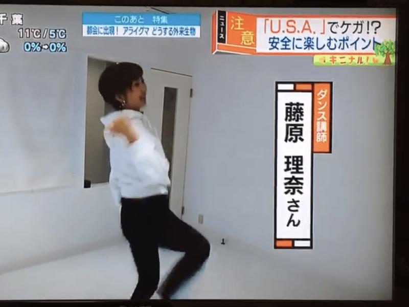 DA PUMPのUSAが最初から最後まで踊れるようになるレッスンの画像