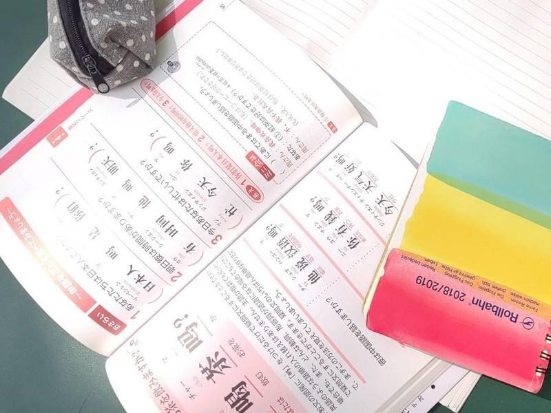 60分で集中学習!! 中国語の文法マンツーマンレッスンの画像