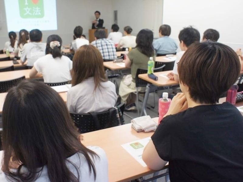 【5文型編】英会話スクール経営者から学ぶ英文法!の画像