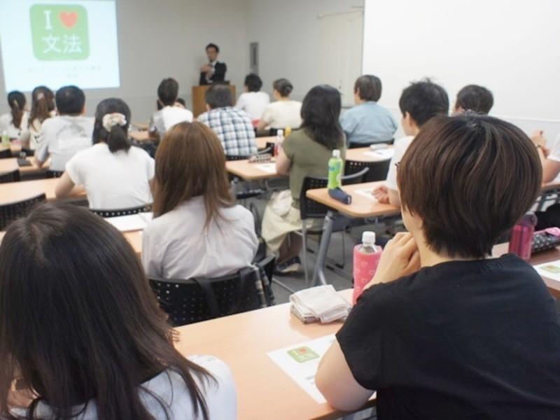 【分詞編】英会話スクール経営者から学ぶ英文法!の画像
