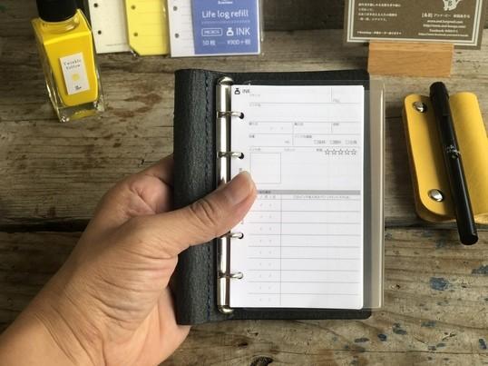 イタリアンレザーでつくる、ミニマムなシステム手帳[M5]バインダーの画像