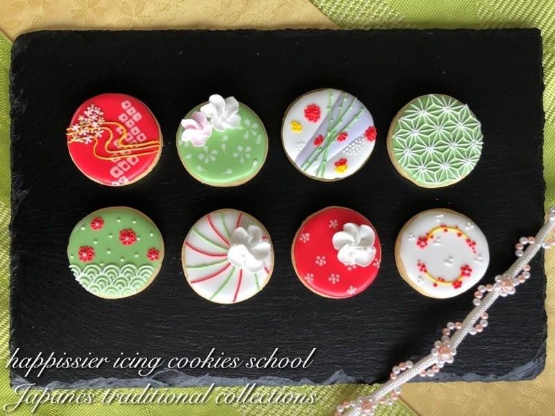 【初級】日本文化和柄のアイシングクッキーの画像