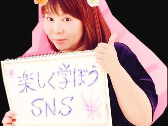 オンライン <初級> 昭和世代のインスタグラムの画像