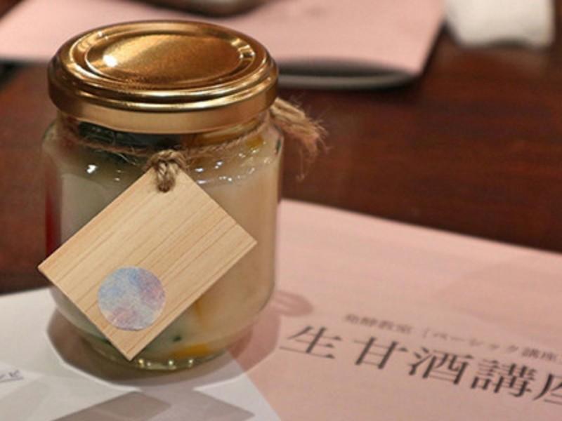毎日楽チン!甘酒を活用した発酵べんとうの作り方講座!の画像