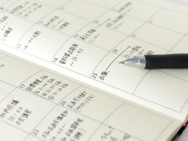 デジタルデータの整理整頓【行動管理編】の画像