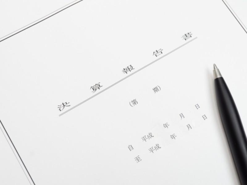 経営コンサルが教える財務分析と損益計画の画像