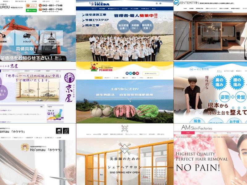 ワードプレスで理想のホームページを完全個別で一緒に作る講座!の画像