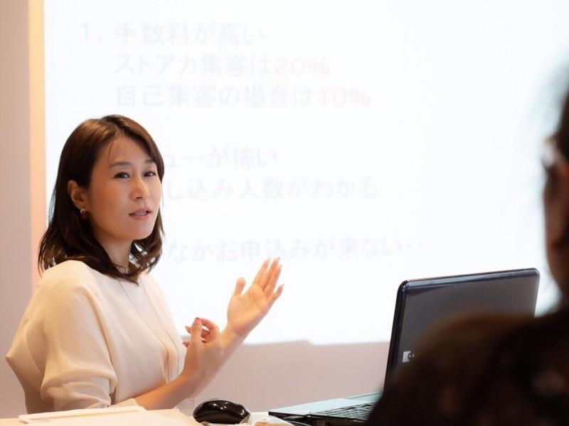 【佐世保市開催】起業、ブログ、SNSのご相談講座の画像