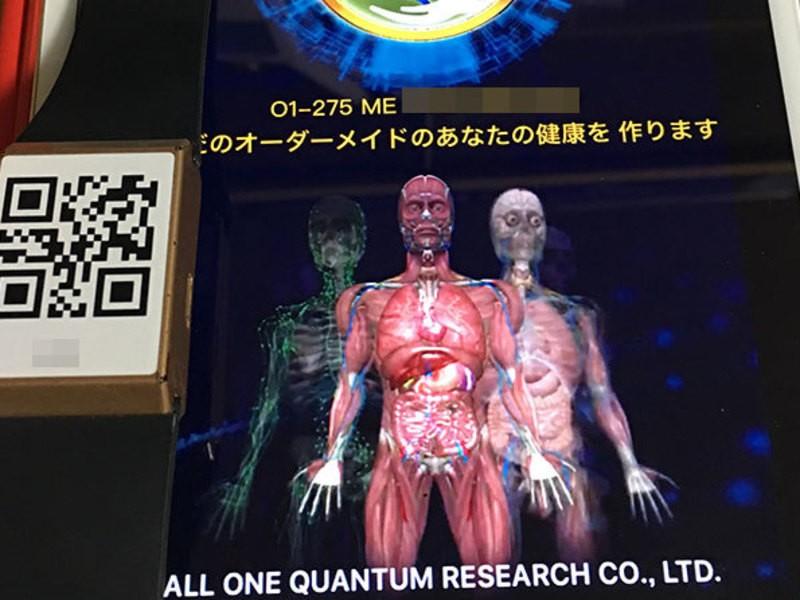 【東京】量子波動器o1-275ME(オールワン)説明会の画像