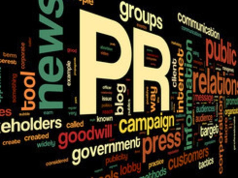 プレスリリース掲載率90%以上の実績、結果の出る広報戦略講座の画像
