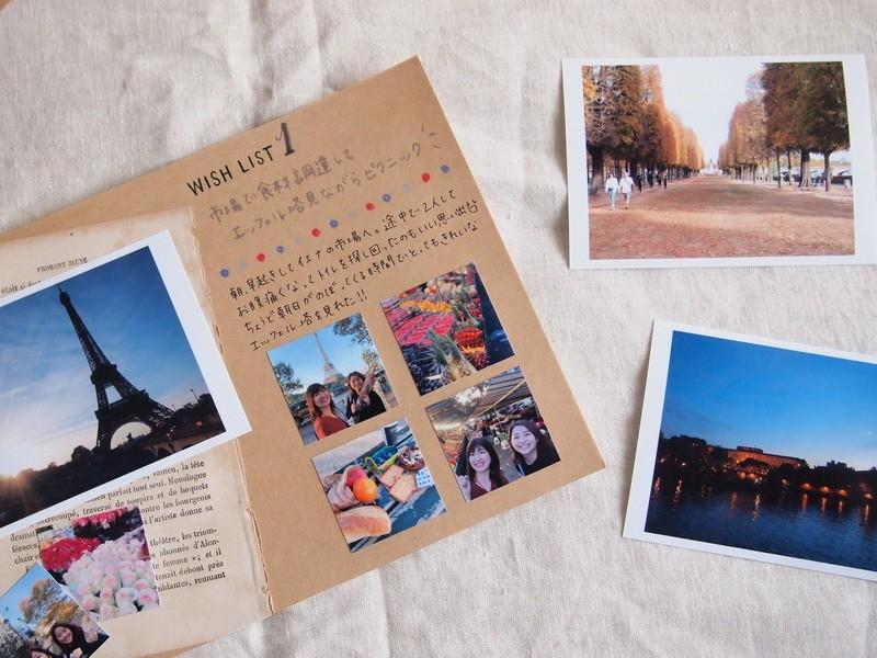 【こととば那珂川】スマホに眠るお気に入り写真でフォトブック作り体験の画像