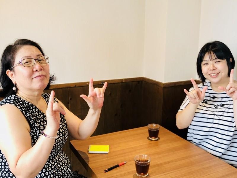 初めての手話!初心者さんのための聴者講師による個人手話レッスンの画像
