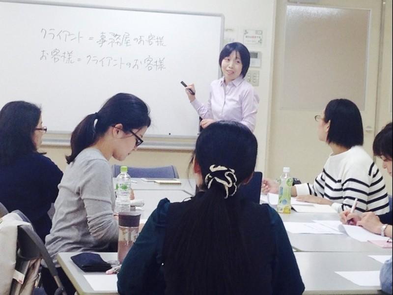 「毎月3万円の収入アップ!」プロ事務・入門講座【大阪】の画像