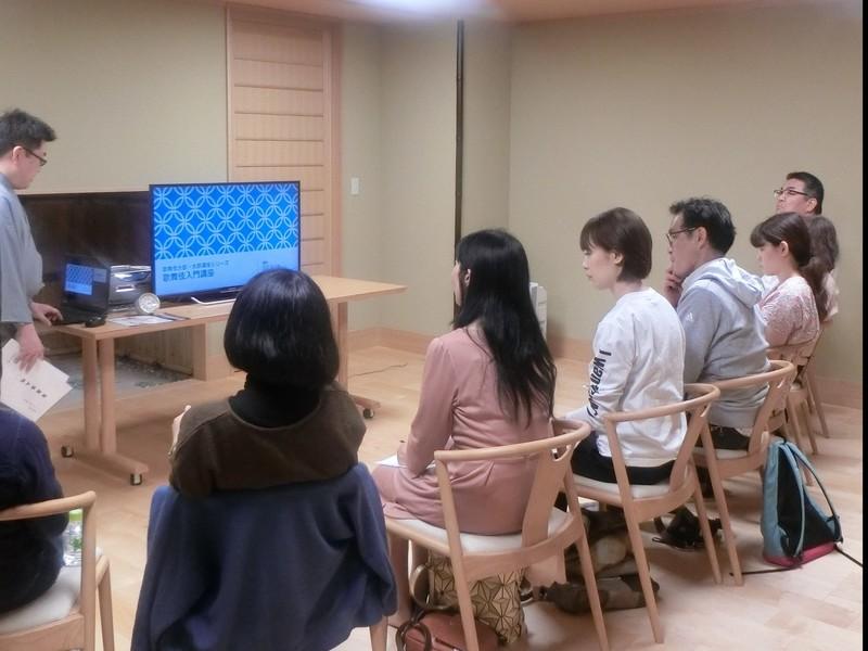 歌舞伎体験ワークショップの画像