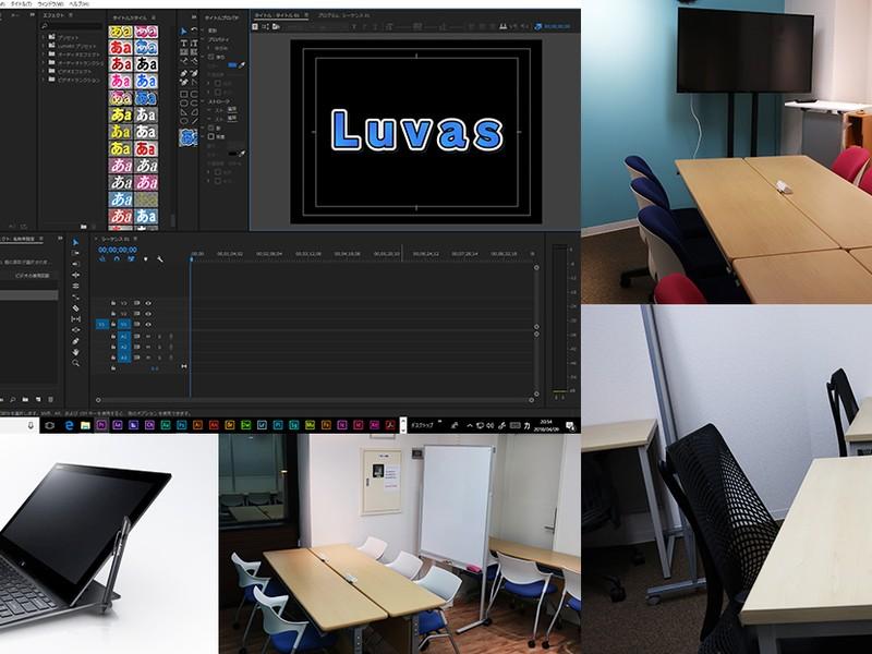 動画編集を始めよう!premirepro初級セミナー✨の画像