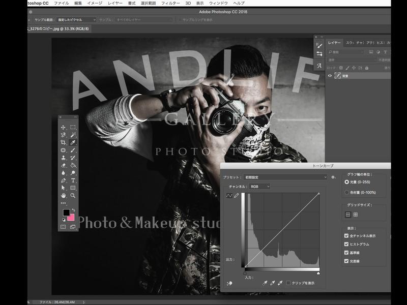 2時間でわかる!Photoshop レタッチ教室!基礎編の画像