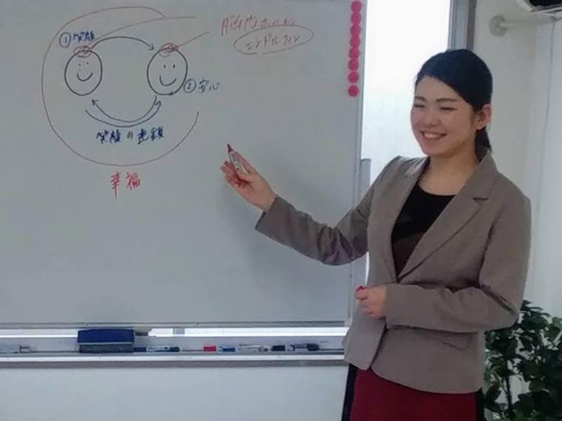 どんな人とも10分以上楽しく話せる!「表情と会話」のトレーニングの画像