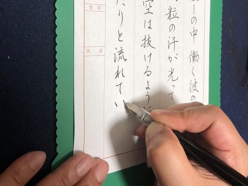 《朝活》《手ぶらでOK》美文字のコツを理解して、楽しく学ぶペン習字の画像