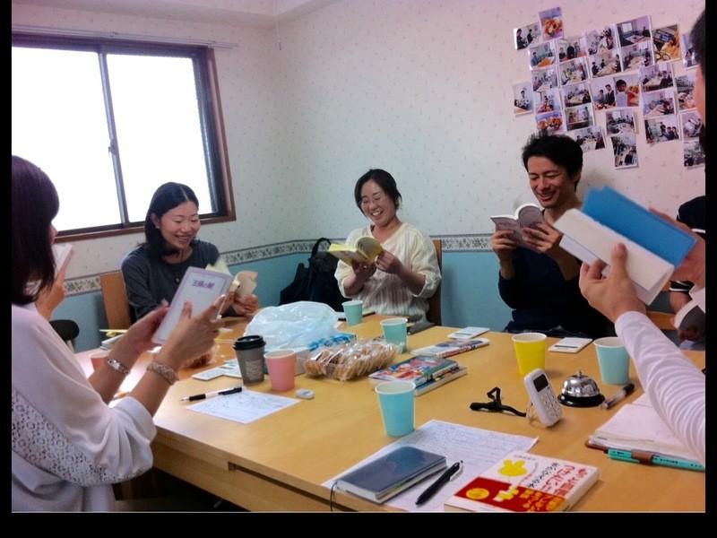 【簡単☆しっかり理解でスピードアップ!脳トレ♪速読体験】in尼崎 の画像