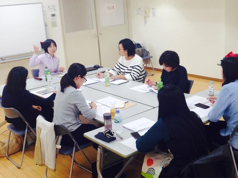「月に5万の収入を在宅で得る」プロ事務育成プログラム【東京】の画像