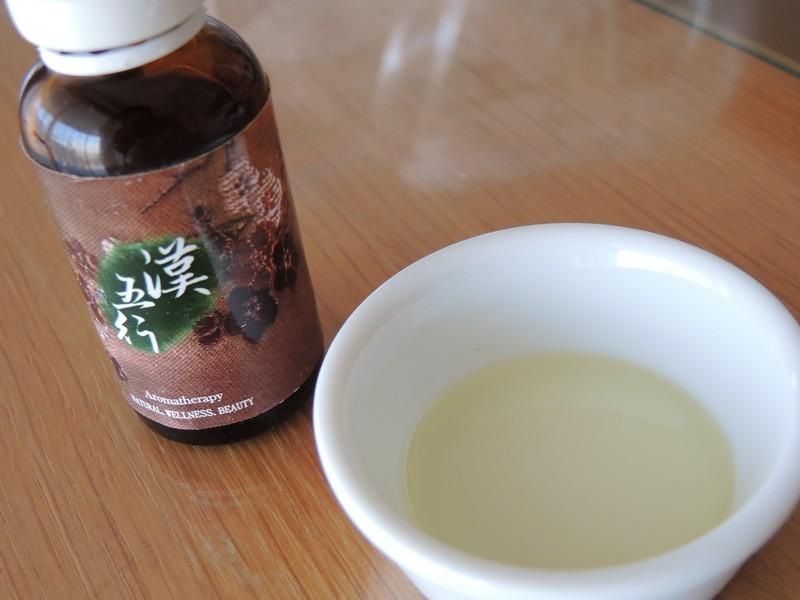 花粉症対策漢方アロマクリームレッスンの画像