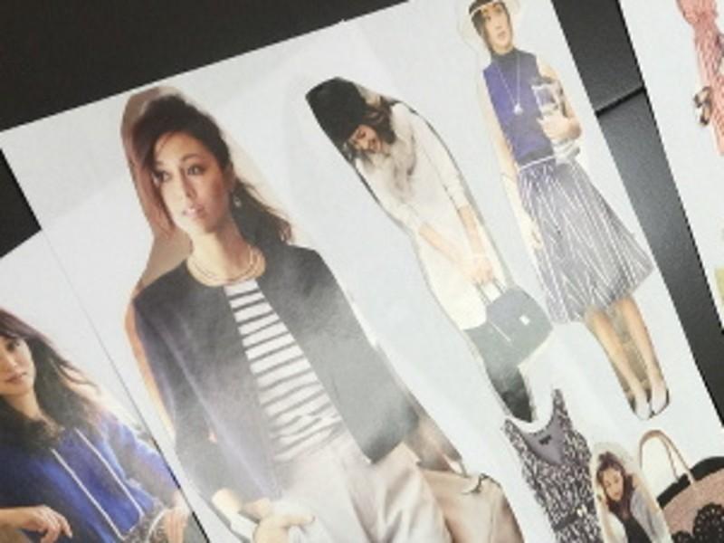 なりたい私になる!ファッションコラージュ☆プチ・ブランディングの画像