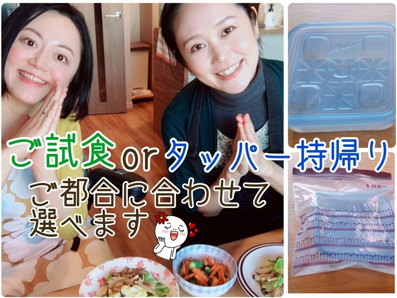 マンツー1品【がんばらない料理】お肉と野菜を切って炒めて健やかご飯の画像