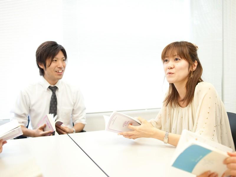 【オンライン開催】速読体験会(速読は誰でもできちゃう!!)の画像