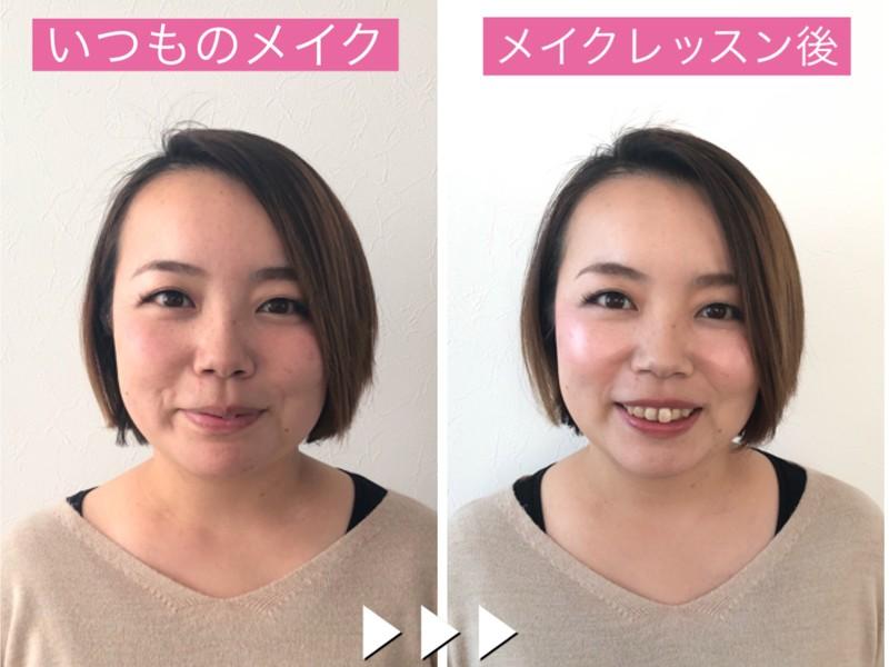 【オンライン】お顔の悩みを解決!40歳からの学び直しメイクの画像