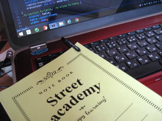 テーマで学ぶ!HTML/CSS基礎講座の画像