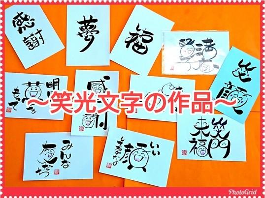 《大阪》マンツーマンで心豊かな時間【筆文字体験🖌】ランチ付き🍴の画像