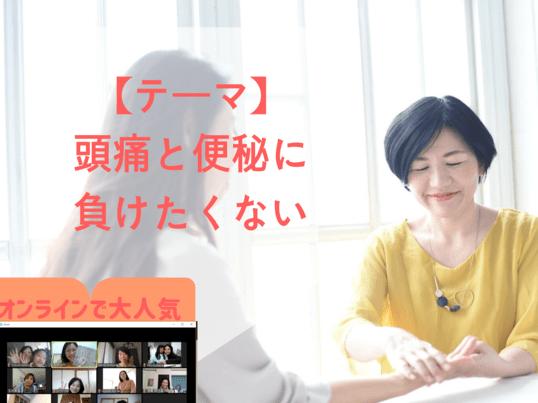 大切な人の笑顔を増やす☆ハンドリフレ実践講座①の画像