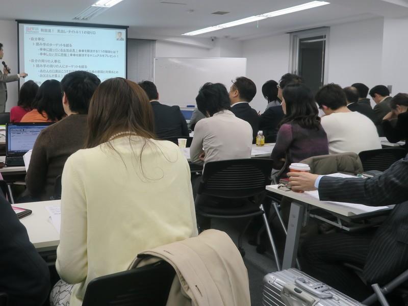 《開催実績日本一》 先生業のための『Web集客セミナー』オンラインの画像