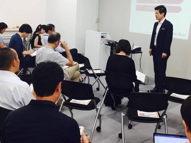 《開催実績日本一》 先生業のための『Web集客セミナー』先着5名様の画像