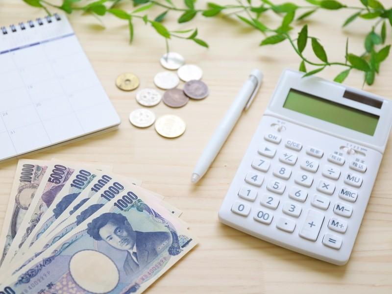 年金問題が心配な貴方に、副業しなくても安心な家計見直し(資産形成)の画像